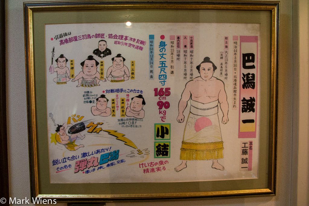 Sumo wrestling food in Japan