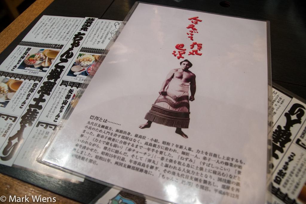 Chanko Tomoegata