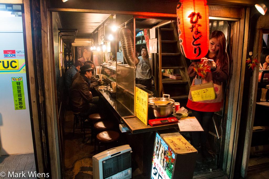 Tokyo street food stalls on Memory Lane