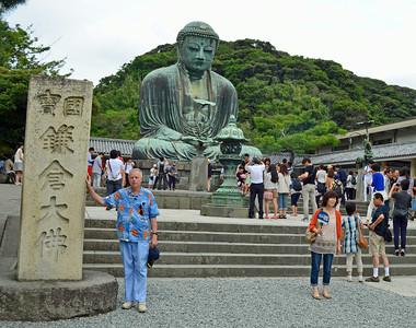Last View of Daibutsu