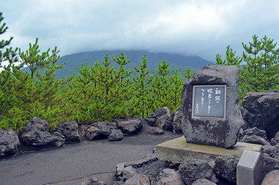 High Observatory on Sakurajima