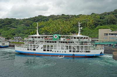 Unique Ferries