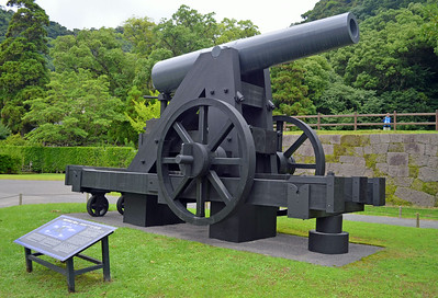 Huge Cannon from 1860s
