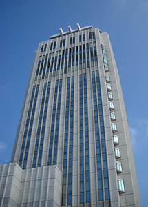 Mercure Hotel Tower in Yokosuka. Our room was on 15th floor Port View