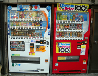 Vending Machines are Ubiquitous on nearly every street. There is 1 for every 50 Japanese