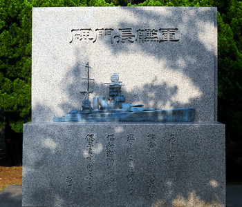 Memorial to the Battleship Mikasa from early in 1900s