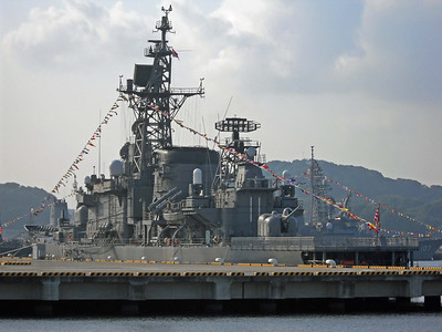 She's an Older US Destroyer given to the Japanese Defense Force