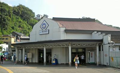 Japan Railways Train Station, Yokosuka