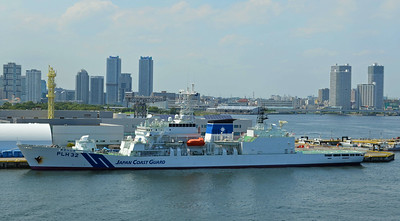 Japan Coast Guard Cutter