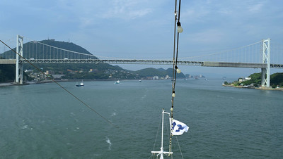 Bridge Connecting Honshu with Kyushu Islands of Japen