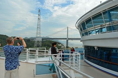 Heading for Beppu, Japan