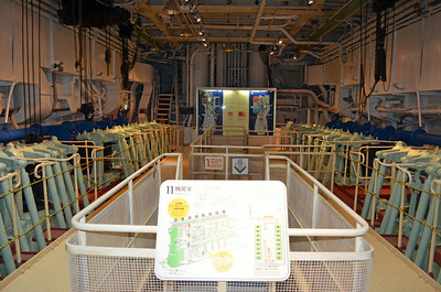 Upper Engine Room Area
