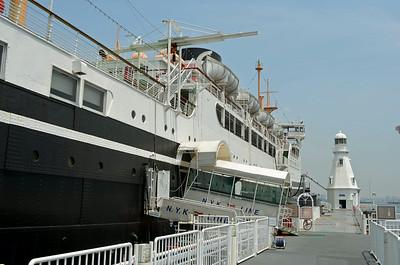 Departing the Mikawa Maru