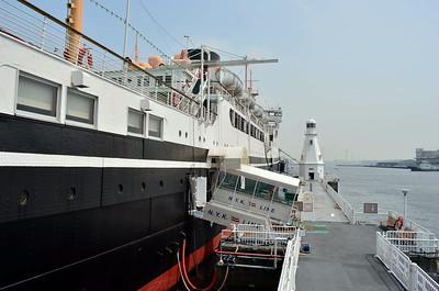 Boarding the Mikawa Maru