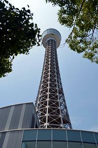 40 Story Marine Tower