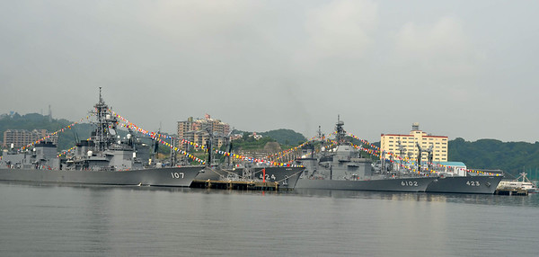 Japanese Defense Forces Destroyers with Holiday Flags Flying on July 21, 2014