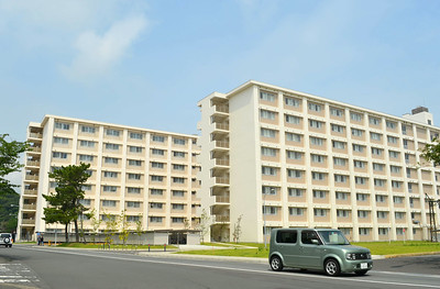 More Base Housing