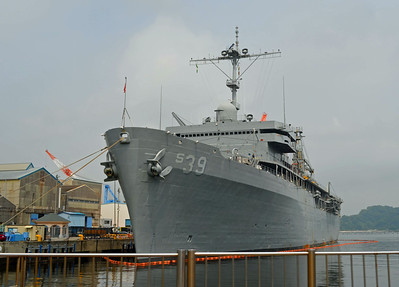 USS Emory S. Land (AS 39) is a Submarine Tender