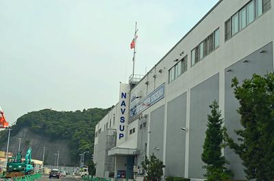 Yokosuka Naval Supply Center