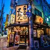 Osaka Izakaya