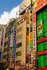 Tokyo Shopping 812jpg  _DCG7077