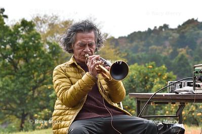 Blow the Earth in Tsukuba