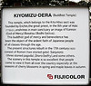 Kiyomizu237