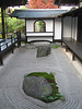 Small enclosed rock and gravel garden