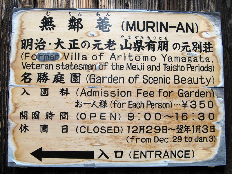 Aritmo Yamagata built the villa of Murin-an between 1894 and 1896