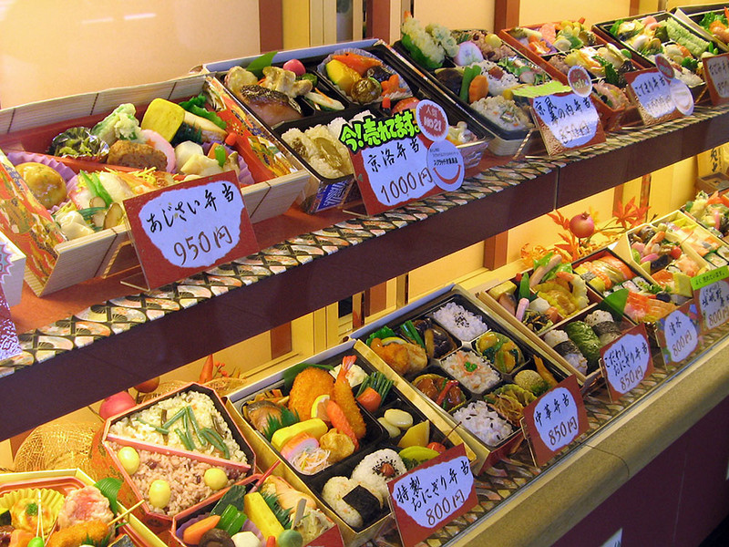 Kyoto station had a wonderful array of bento boxes, or pre-packed meals