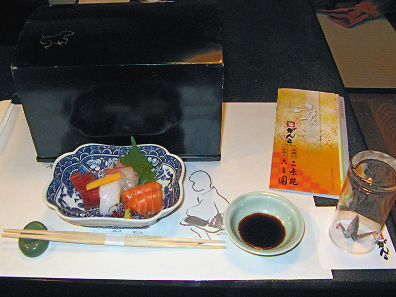 """Hors d'oeuvre and black box at the group meal. See the restaurant's <a href=""""http://www.gankofood.co.jp/en"""" target=""""_blank"""">website</a>"""