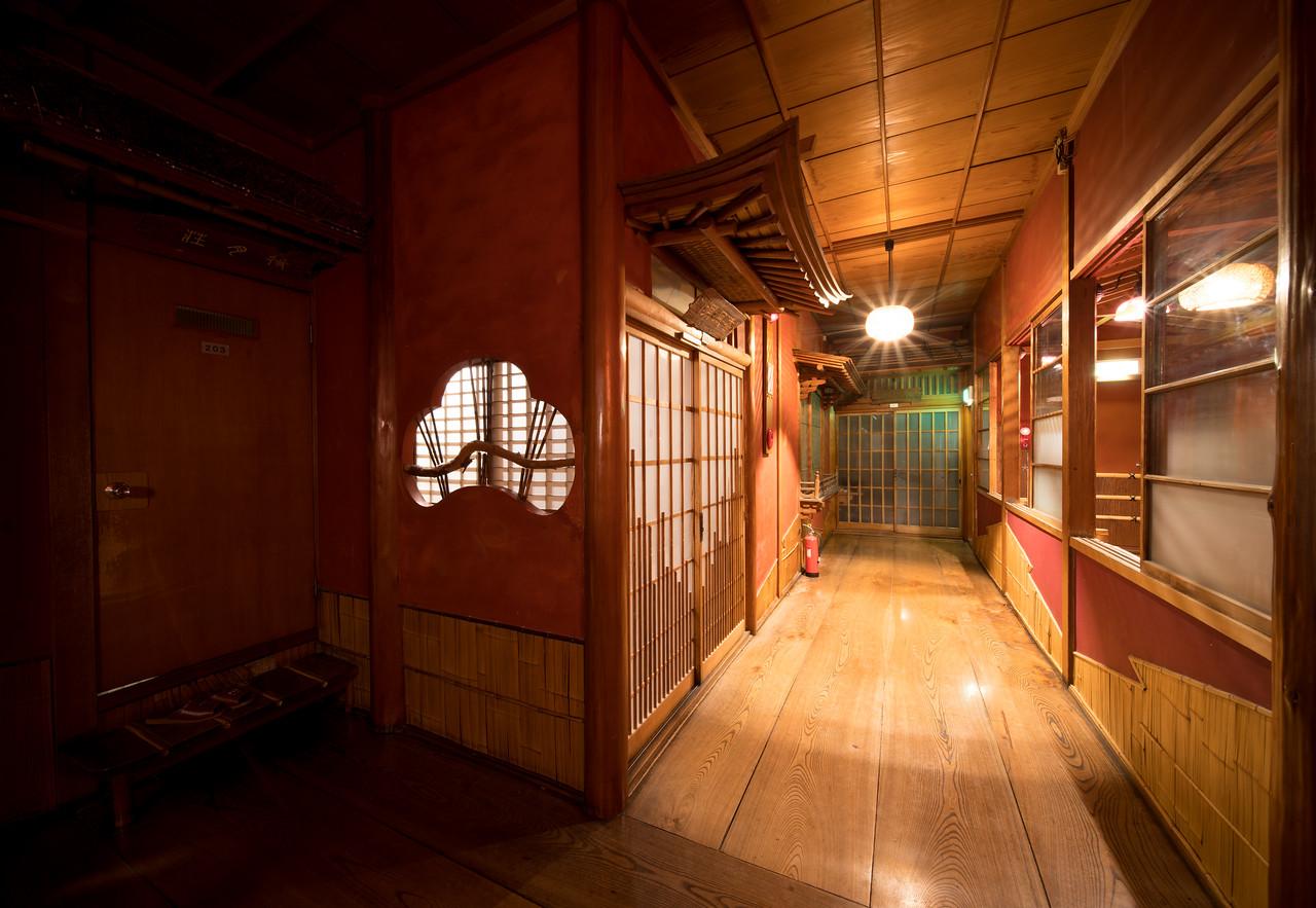 Kanaguya Ryokan