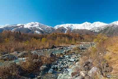Kagogawa River