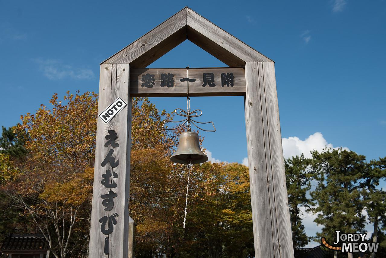 Mitsukejima