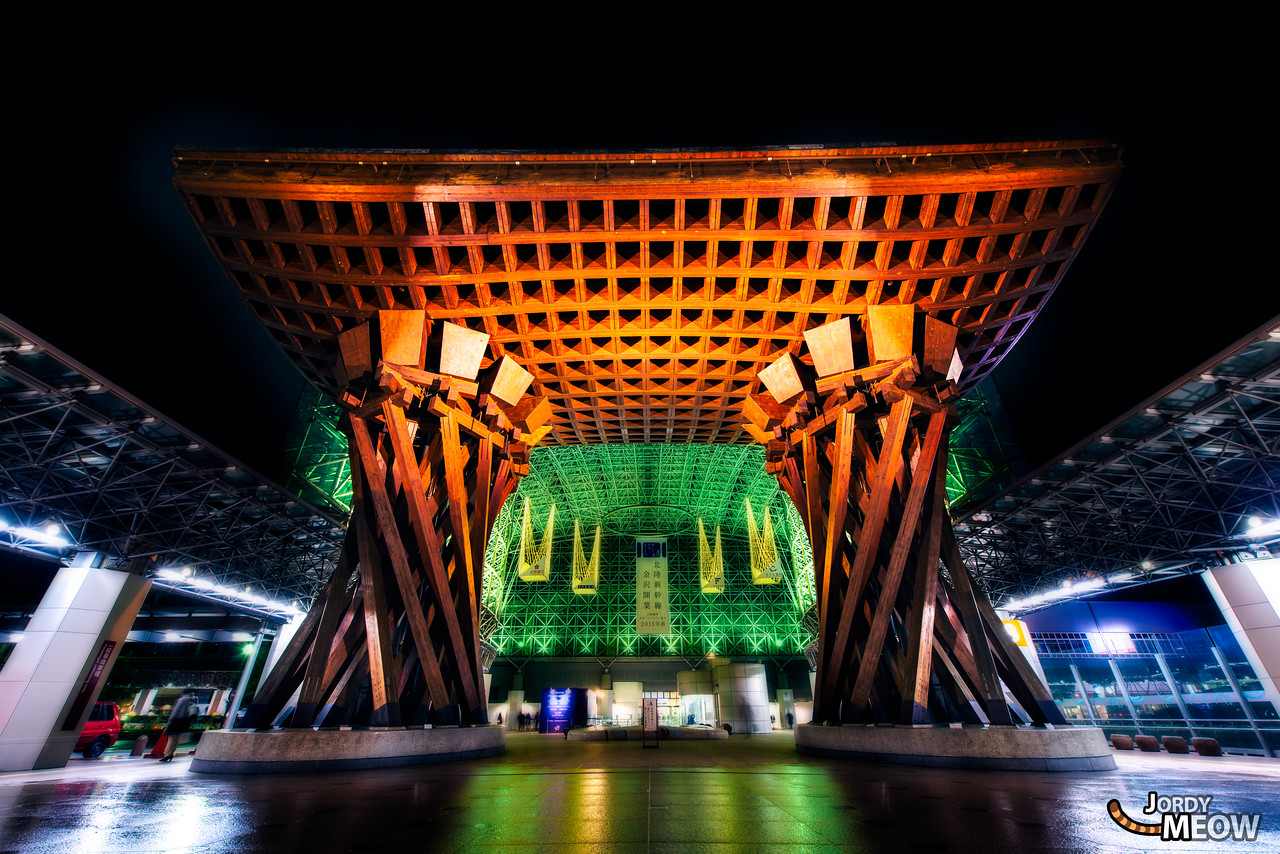Tsuzumi Drum Gate