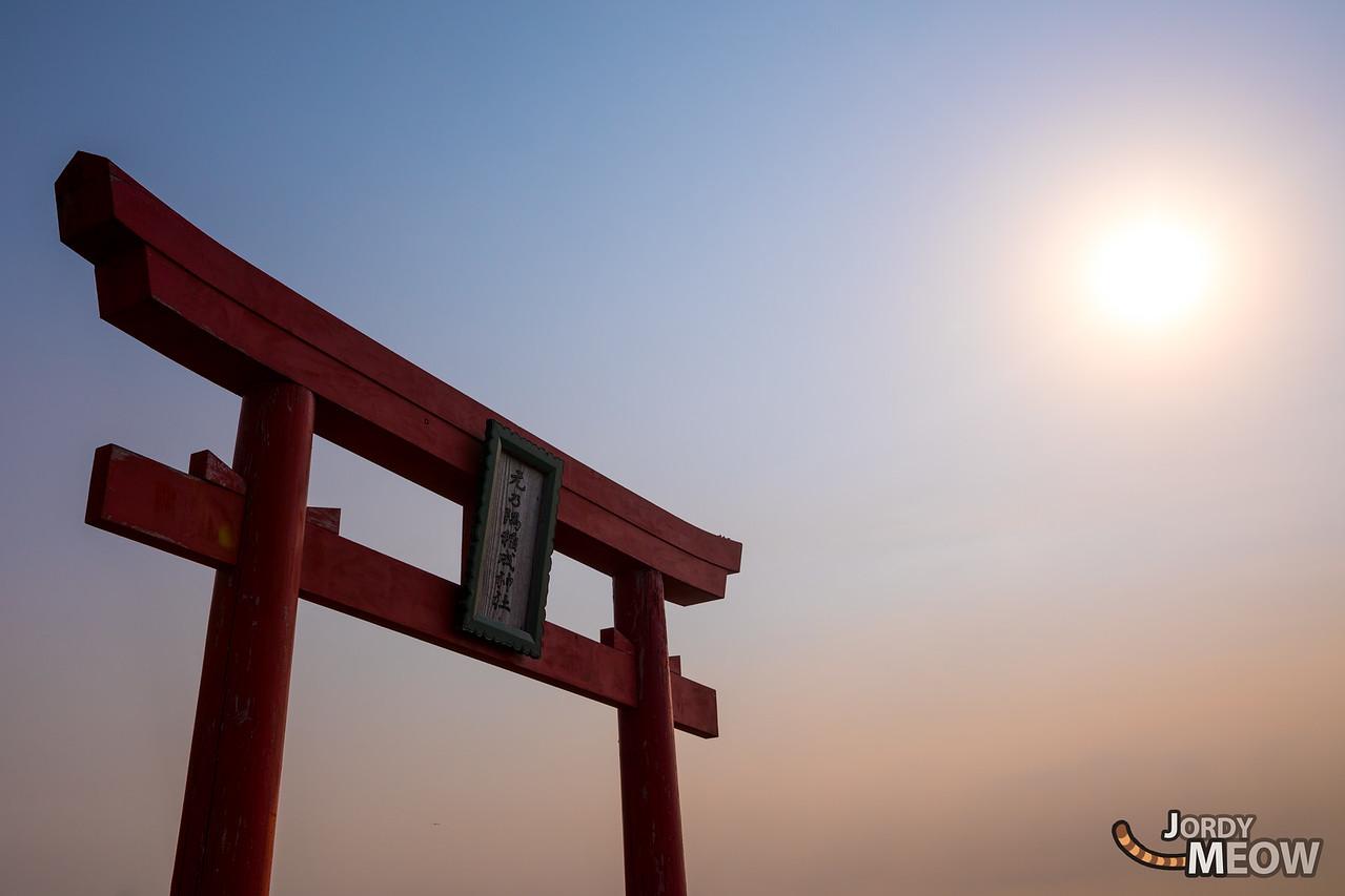 Motonosumi Inari Shrine