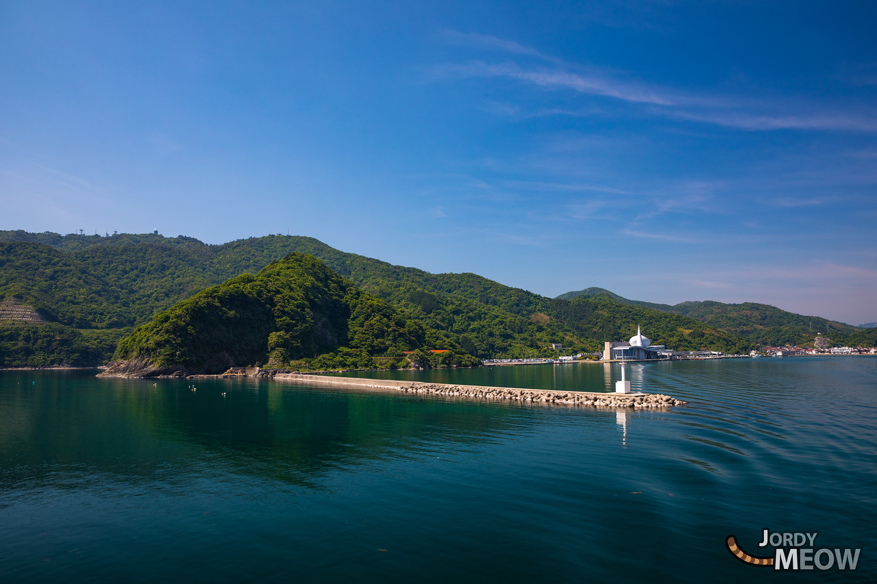 Nishinoshima (Oki Islands)