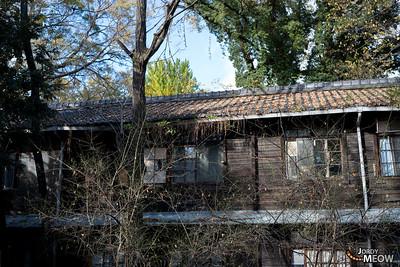 Yoshida Dormitory