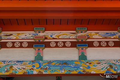 Kishu Toshogu Shrine