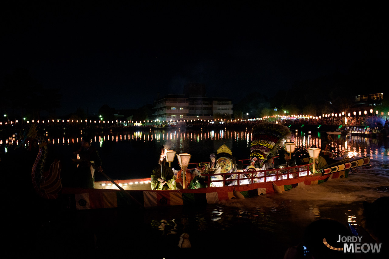 Uneme Matsuri