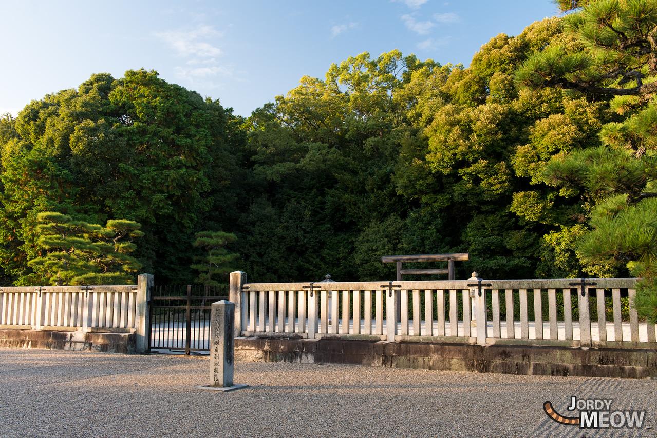 Emperor Seimu's Tomb Mound