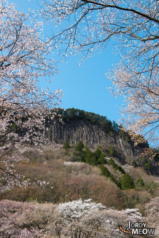Byōbu-iwa