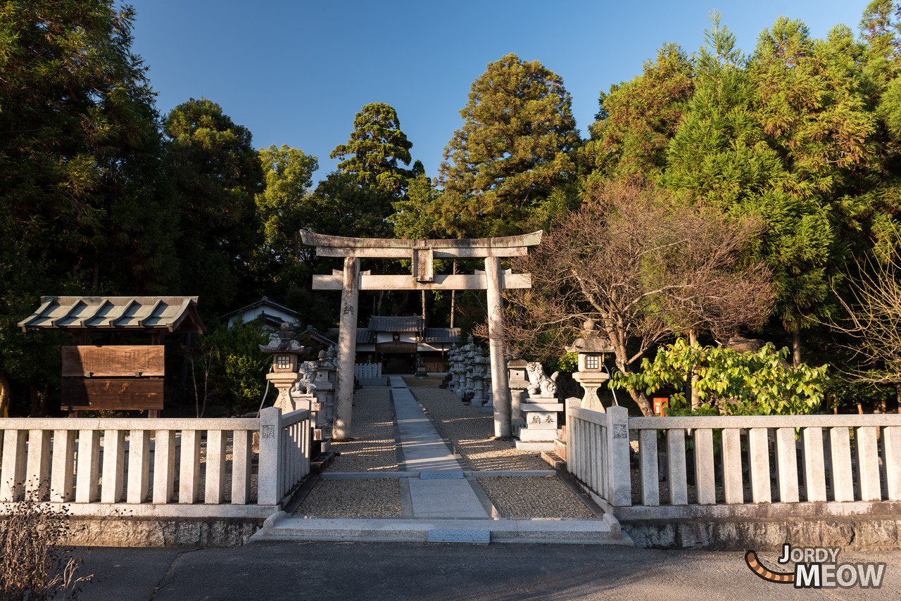 Sanjohachiman Shrine