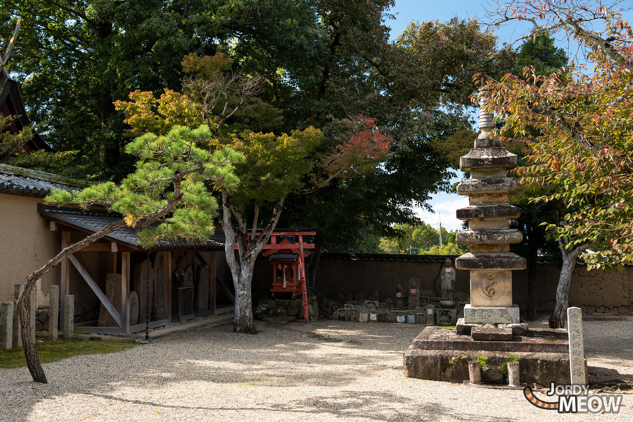 Shin-Yakushi-ji
