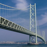 Akashi Kaiky? Bridge