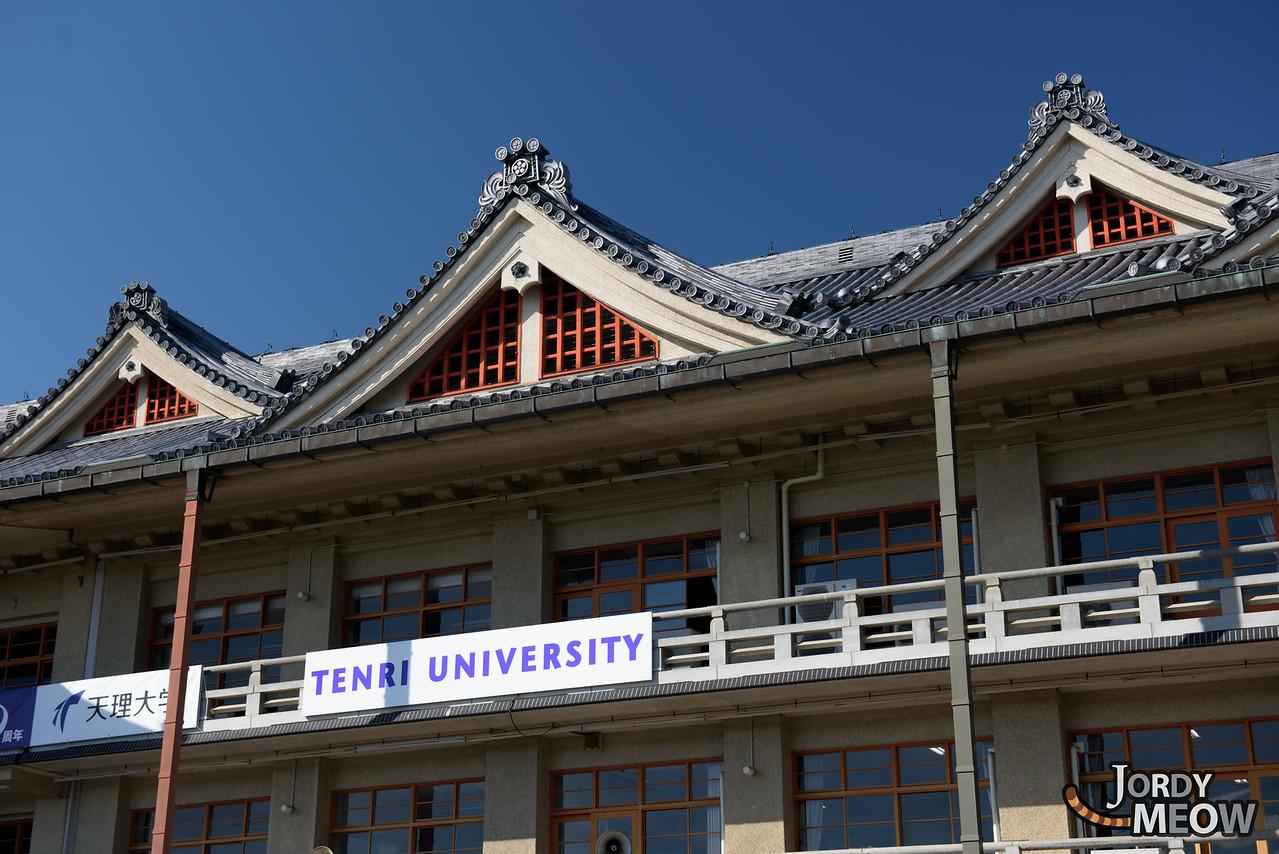 Tenri University