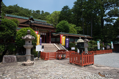 Kishu Toshogu Shrine