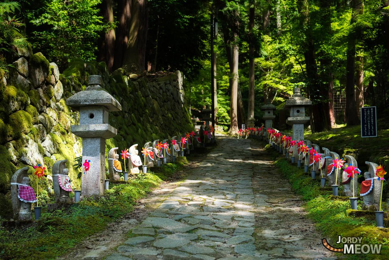Kongōrin-ji Temple