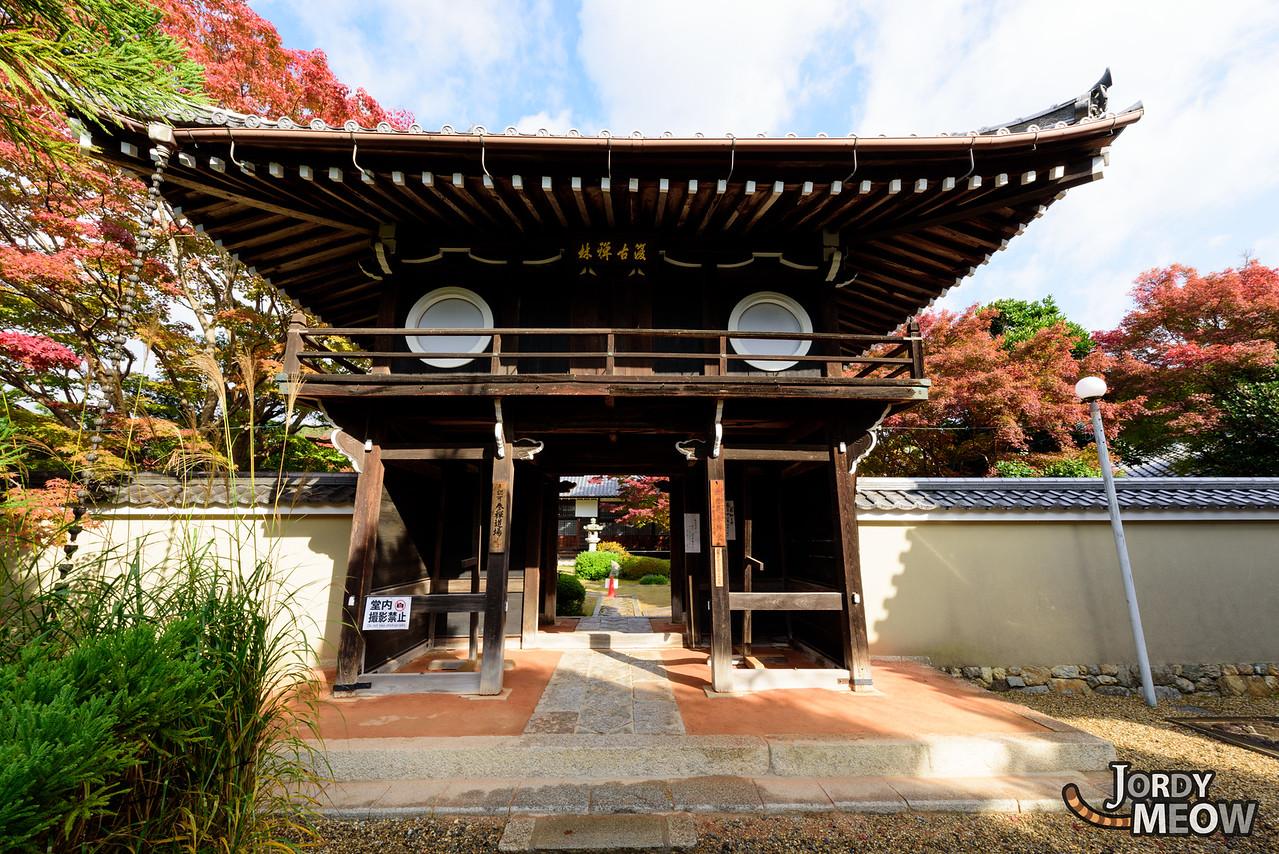 Genko-an Temple