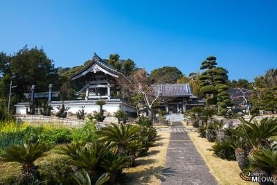 Sōjiin